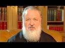 Преображение Господне. Небесное знамение. Патриарх Кирилл