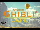 GhibliJazz Cafe Music - Relaxing Jazz Bossa Nova Music - Studio Ghibli Cover