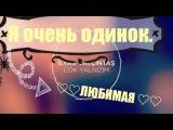 Турецкая Песня Ильяс Ялчынташ присоединился к сериалу