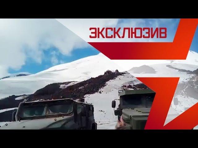 Новейшие броневики «Тайфун», «Патруль» и «Торнадо» впервые поднялись на высоту 4000 метров на Эльбру