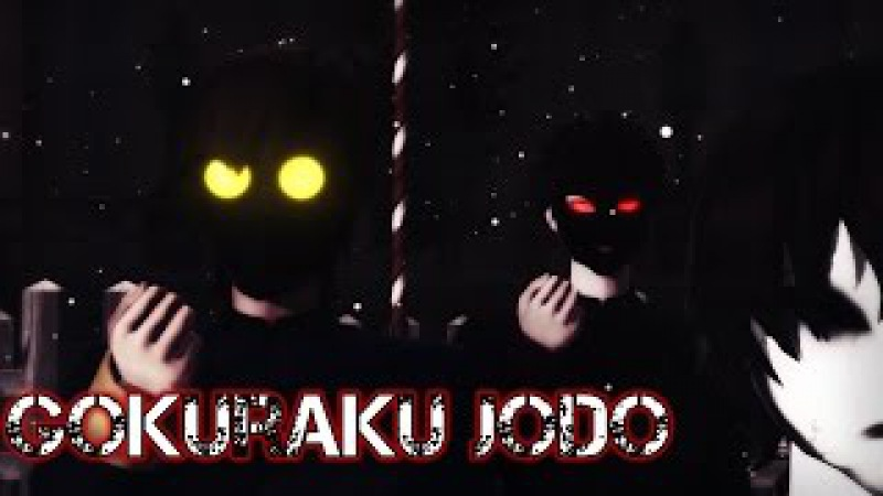 【MMD CreepyPasta】極楽浄土 -Gokuraku Jodo【Toby,Masky,Hoody】2 Ver Rodimir