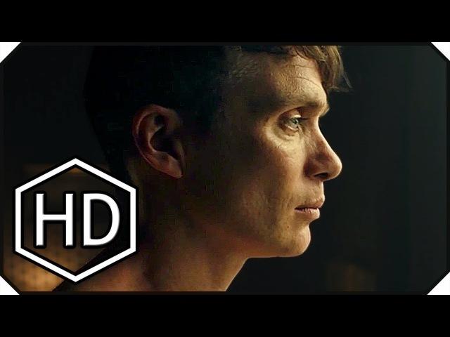 Острые козырьки (4 сезон) | Русский трейлер | 2017