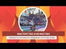 ARTEK-TV I В АРТЕКЕ ОПРЕДЕЛИЛИ ЛУЧШЕГО ТЕННИСИСТА