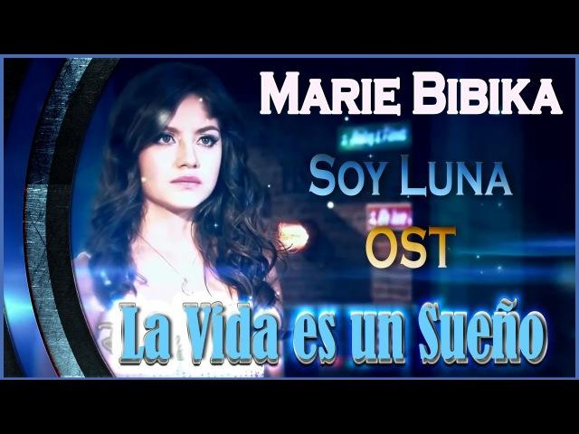 Soy Luna OST [La Vida es un Sueño] (Marie Bibika Russian Cover)