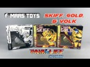 Transformers Review: MAAS Toys CT001 Skiff, CT002 Gold, CT001W Volk // P4L Reviews