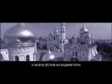 A M G 'Go Hard Like Vladimir Putin' С РРСРРРРРР Made by K1TV