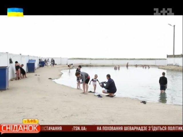Мій путівник Морські курорти України. Сюжет другий