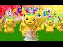 Pokemon Pikachu Happy Birthday Selamat Ulang Tahun Potong Kuenya