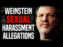 What Pisses Me Off About Harvey Weinstein's Sexual Harassment Allegations