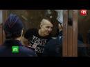 Суд вынес приговор «чистильщикам», зверски убивавшим бездомных в Москве