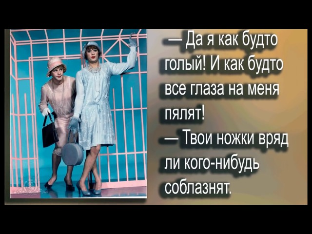 Мерлин Монро и ее закадычные товарищи,фото со съемочной площадки