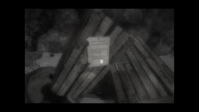Непокорные зусульские записки - Montague's Mount - ep 1 - Wnd