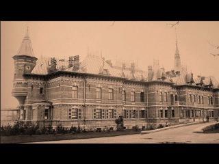 Беловежская пуща / Belovezhskaya Pushcha : 1894