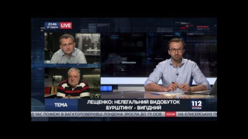 Сергей Лещенко, Юрий Левченко и Владимир Цибулько в Вечернем прайме, 19.06.2017