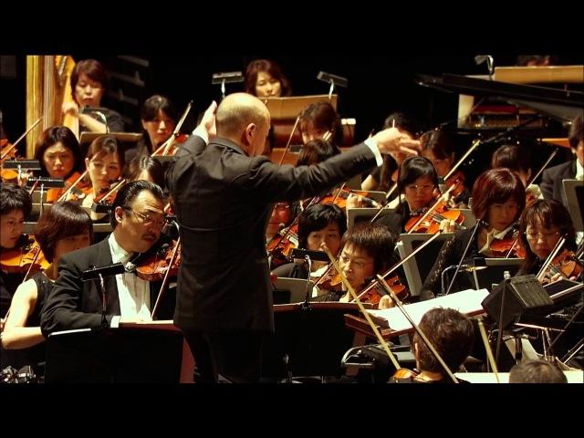 Joe Hisaishi in Budokan (久石譲in武道館) - Studio Ghibli 25 Years Concert