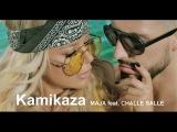 Maja Šuput & Challe Salle - Kamikaza