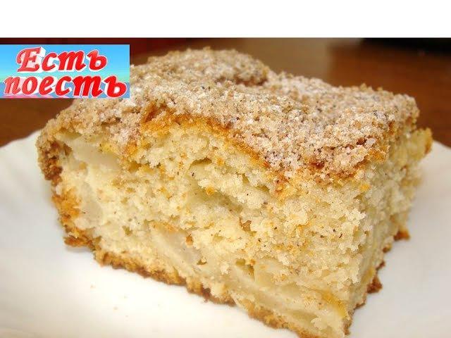 Грушевый пирог с крамблом - быстрый, сочный и хрустящий/Pie with pears and crumb - juicy and crispy