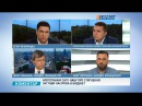 Клопотання САП і НАБУ про стягнення застави Насірова в бюджет