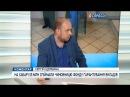 Прокурори наполягають що Насіров не здав британський паспорт