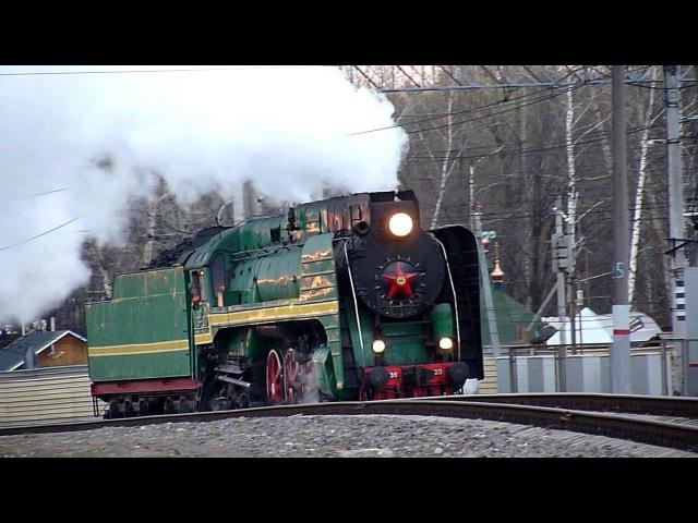 Steam Locomotive Паровоз П36-0120 25.04.15