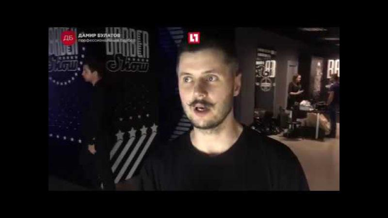 Подстриги, брат! Брутальный фестиваль барберов в Москве
