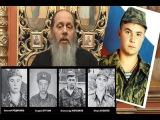 О мученике Евгении  прот  Владимир Головин