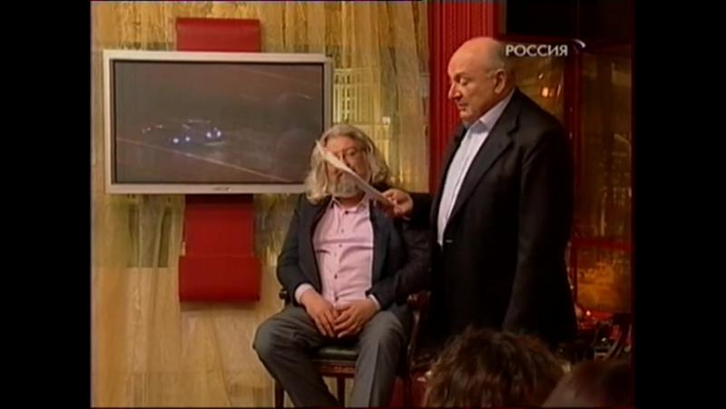 Жванецкий О холостяках