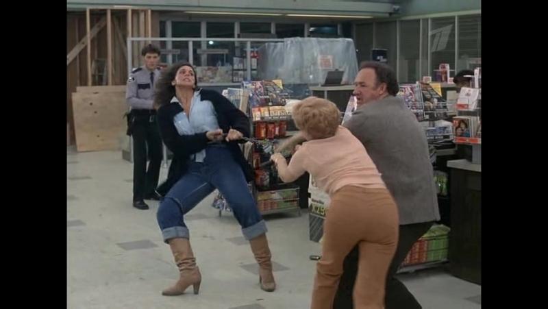 Всю ночь напролет(.Комедия.1981)