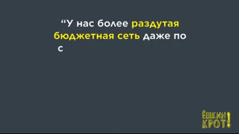 Почти каждый второй (44%) работающий человек в России — бюджетник.