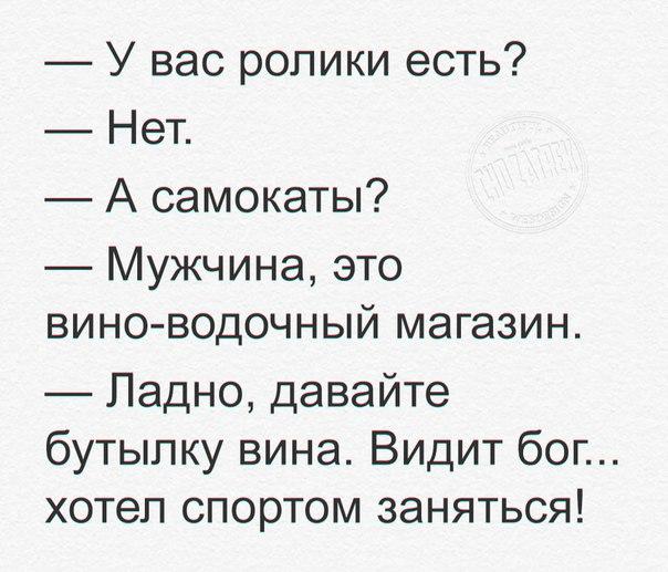 Фото №456241095 со страницы Олега Авдонькина