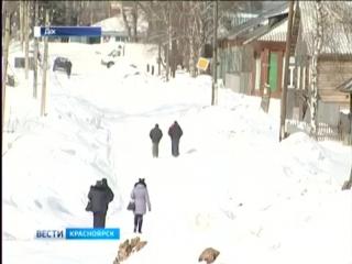В Партизанском районе пенсионер предлагал подросткам интим за деньги