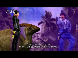 [dragonfox] Zyuden Sentai Kyoryuger - 31 (RUSUB)