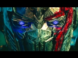 Трансформеры Последний рыцарь (Super Bowl TV Spot) - Transformers The Last Knight (Майкл Бэй, Марк Уолберг, Энтони Хопкинс)