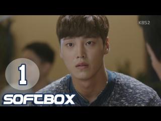 Озвучка SOFTBOX Моя золотая жизнь 01 серия