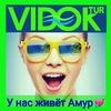 Турагентство VIDOKtur 🌍 Харьков