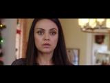 Очень плохие мамочки 2 _ Второй трейлер _ В кино с 7 декабря