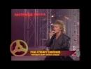 Rod Stewart - Every Beat of My Heart / Род Стюарт - Каждый удар моего сердца... (1988)