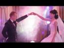 Свадебный танец Вадима и Валентины