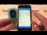 Подродный видеообзор Smart Baby Watch GPS Q50 - Детские умные GPS часы Q50 на приложении SeTracker