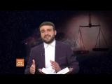 Mizan Hacı Ramil - Ramazan ayının gəlişi (24.05.2017 )