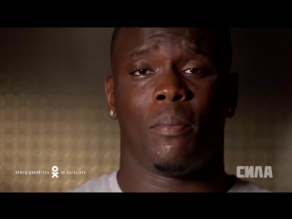 Fight Night Japan  Ovince Saint Preux - I'm A Different Type of Fighter