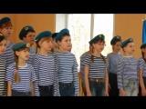 DSCN1531 Песня Синева:Голубые береты 5 Б класс