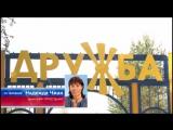 2017.01.20_Новости ТНТ-Березники_Новость про лагерь Дружба