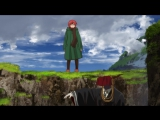 [SHIZA] Невеста Чародея (Трейлер 3) / Mahoutsukai no Yome - Trailer 3 [MVO] [2017] [Русская озвучка]