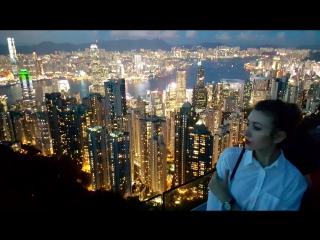 Гонконг (HONG KONG) ТревелФоревер