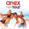 Турагентство ANEX Tour Оренбург Горящие туры