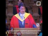 Речь премьер-министра Канады Джастина Трюдо перед выпускниками Эдинбургского Университета