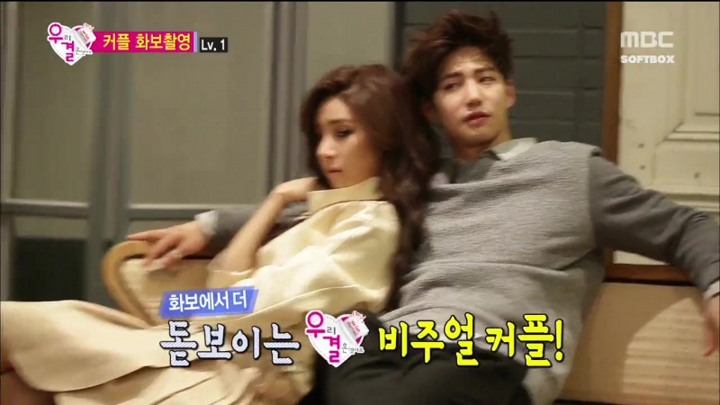 Молодожены 4 / We got Married 4 (Song Jae Rim Kim So Eun - 10 эпизод (озвучка Softbox)