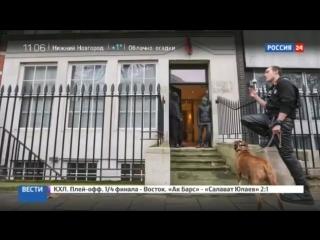 The Guardian_ В Лондоне сквоттеры захватили архив Горбачев-фонда
