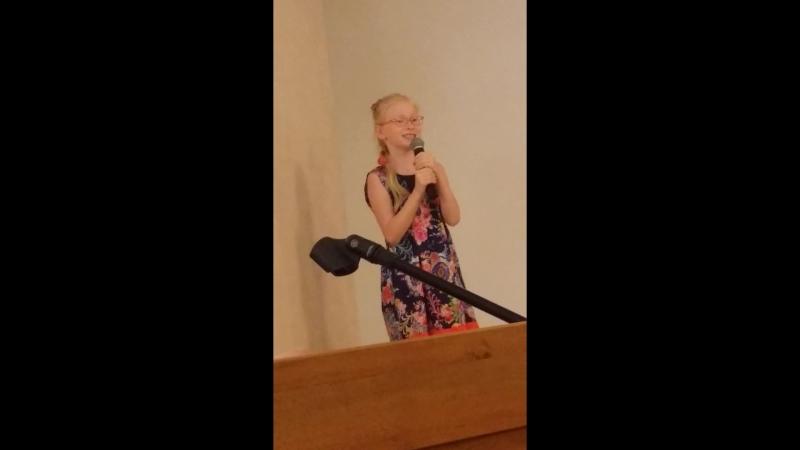 Выступление Анечки на конференции посвященной Луки Крымскому в Кисловодске